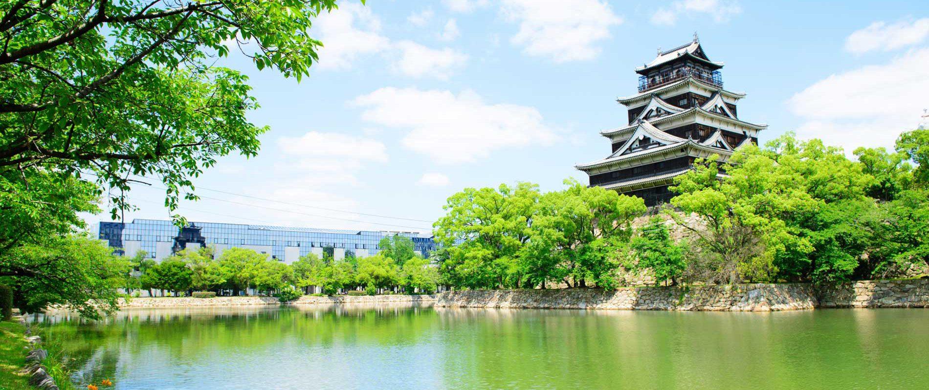 広島城がある景色